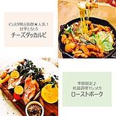 SEIA cafe&bar セイア カフェ アンド バル 日進のおすすめ料理3