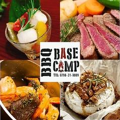 BBQ BASE CAMP 苦楽園店