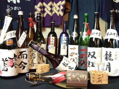 焼酎・日本酒は常時200種以上!コースと一緒にお得に幻の銘酒が楽しめる驚きのお店!!