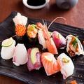 料理メニュー写真料理長厳選!!新鮮魚貝のにぎり寿司