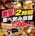 平ちゃん家 八王子店のおすすめ料理1