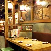 会社帰りに気の合う仲間と宮崎郷土料理をご堪能頂けます!