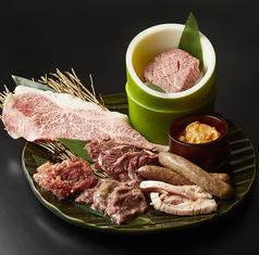 近江焼肉レストラン すだく 八日市店の特集写真