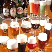 氷点下のエクストラコールドはもちろんビールの種類◎