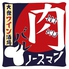 2階肉バル ノースマン蒲田東口店のロゴ