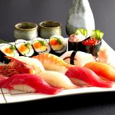 だんまや水産 広島駅前2号店のおすすめ料理3
