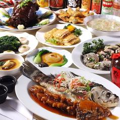 中国伝統老菜 福来喜の写真