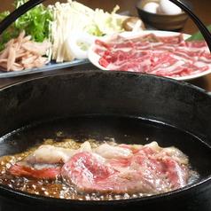京都木村屋本店 祇園花見小路のおすすめ料理1