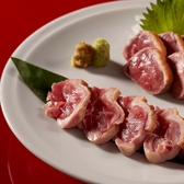 神楽坂 鴨匠のおすすめ料理2