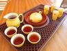 佑純冰茶居のおすすめポイント1