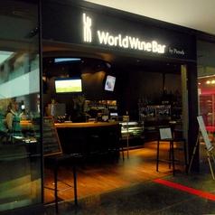 ワールド・ワインバー by ピーロート グランフロント大阪店の写真