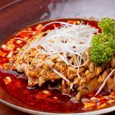 上海酒場 新宿三丁目店のおすすめ料理3