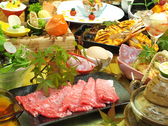 幸咲のおすすめ料理3