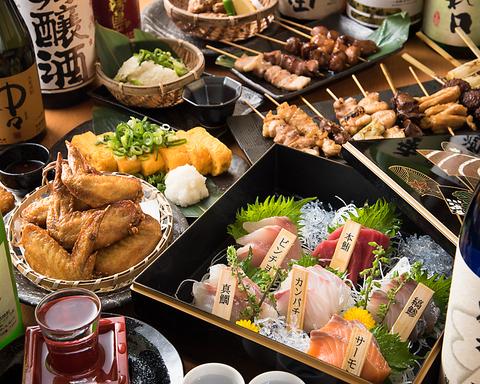 おいしい焼き鳥と鮮魚が名物!個室が充実していて、ゆったりくつろいで食事ができる。