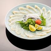 とらふぐ亭 銀座店のおすすめ料理2