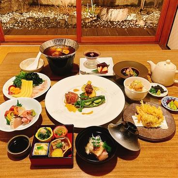 隠 KAKUREのおすすめ料理1