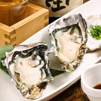★様々な産地の安心・安全な生牡蠣が食べられる★