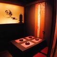掘り炬燵スタイル個室★会社宴会やプライベート飲み会、デートや接待に使える完全個室です。仕切りを外せば最大20名様まで収容可能です。