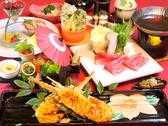 幸咲のおすすめ料理2