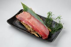 炭火焼肉たむら 蒲生本店のおすすめ料理1