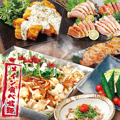 山内農場 品川港南口駅前店のおすすめ料理1