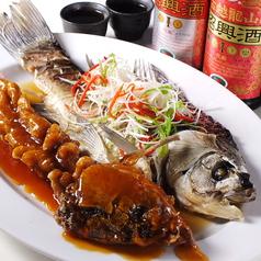 中国伝統老菜 福来喜のおすすめ料理1