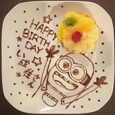 アミューズメントバー LUNO ルーノのおすすめ料理3