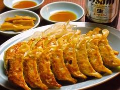 孫悟空 浜北店のおすすめ料理1
