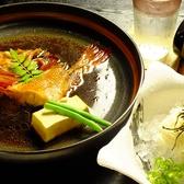 徳の風 サカナ屋のおすすめ料理3