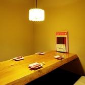 接待やおもてなしの場に最適♪雰囲気抜群の完全個室♪