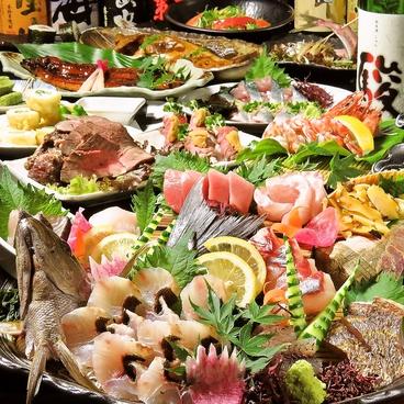 長浜鮮魚卸直営店 福玄丸のおすすめ料理1