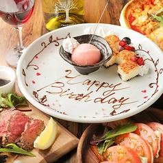 チーズと肉バル Rossi ロッシ 神田店のコース写真