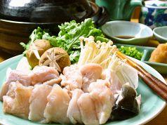 地料理 ひらだて 仙台の写真