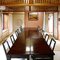 落ち着いた雰囲気のお座敷個室は、宴会・ご家族・お集まりに最適です。椅子のお席をご用意いたしますので、リラックスしてお食事して頂けます。