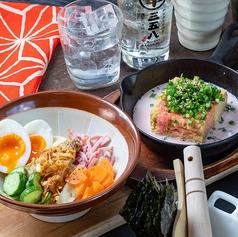 博多串焼 三五八 神楽坂店のおすすめ料理2