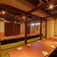 広々とした落ち着いた個室空間。プライベート宴会、会社の飲み会、送別会・歓迎会など幅広いシーンでご利用いただけます♪