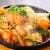 九州料理ともつ鍋 熱々屋 犬山駅前店のおすすめポイント3