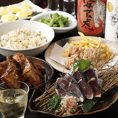 藁焼き 直七 東戸塚店のコース写真