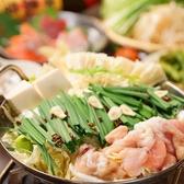 地鶏 博多もつ鍋 しまや 京都西院店のおすすめ料理3