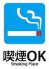 神楽 喫煙可能仙台駅前店のおすすめポイント2