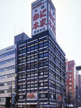 札幌かに本家 札幌駅前本店の雰囲気1