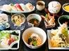 鏡山温泉茶屋 美人の湯のおすすめポイント1