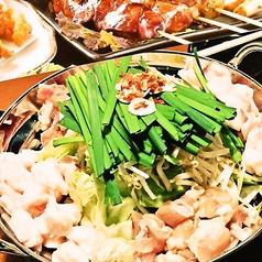 とりのすけ 本山店のおすすめ料理1