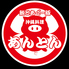 沖縄料理 あんとん 恩納前兼久店のロゴ