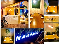 個室居酒屋 NAGOMIYAの写真