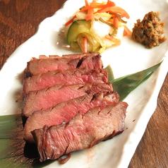タタタ舌 札幌つなぐ横丁のおすすめ料理1