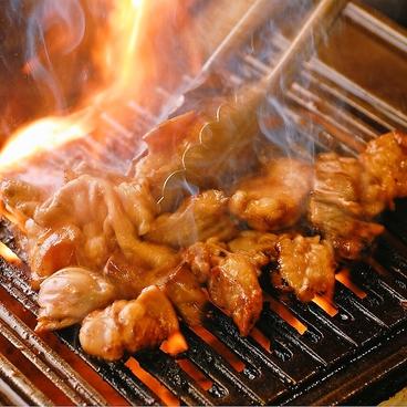 甚目寺ホルモンのおすすめ料理1