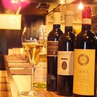 こだわりのイタリアワインをリーズナブルに楽しめる♪