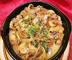 セゴビア風マッシュルーム焼