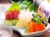 居酒屋レストランいずみのおすすめ料理2